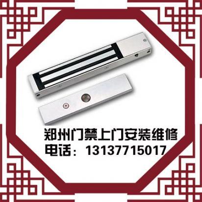ID卡电子betway必威官网登陆平台系统 整套装 玻璃门木门 电插锁 磁力..