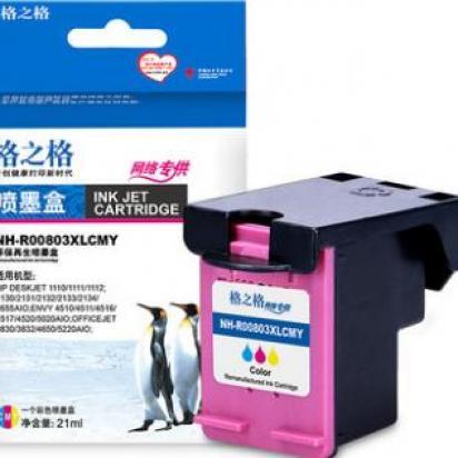 格之格 适用惠普803XL墨盒 hp1112 2131 1111 2130 ..