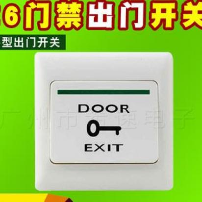 betway必威官网登陆平台按钮开关 常开常闭 出门开关面板 86出门按钮 ..