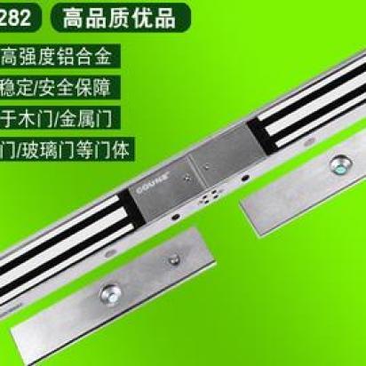 COUNS/高优S282 280公斤双门磁力锁 280KGbetway必威官网登陆平台磁力锁