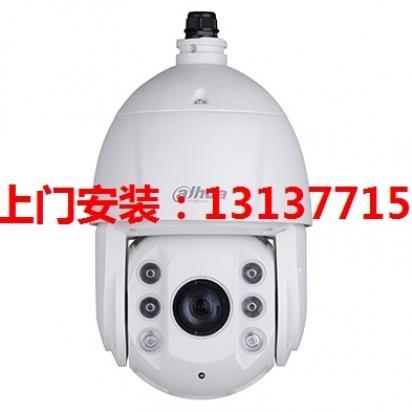 大华6寸高清(400万像素)红外网络高速智能球DH-SD..