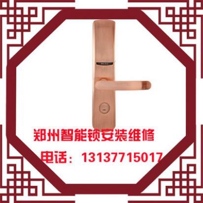 郑州中控指纹锁NL90智能锁指纹锁防盗门密码 电子锁..