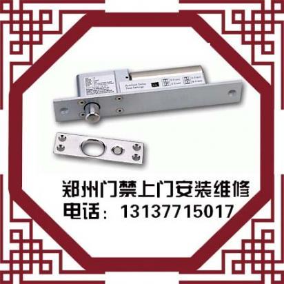 郑州玻璃betway必威官网登陆平台电插锁上门安装维修指纹考勤