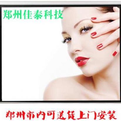 郑州150寸电动幕布投影仪机幕布屏幕 16:9带遥控科..