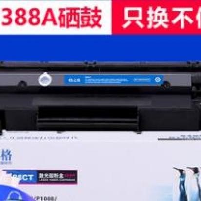 格之格88A适用于佳能2900 3000 惠普1020必威体育app网站