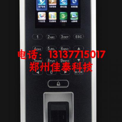 考勤betway必威官网登陆平台一体机iface3 指纹+面部识别 选配刷卡 可..
