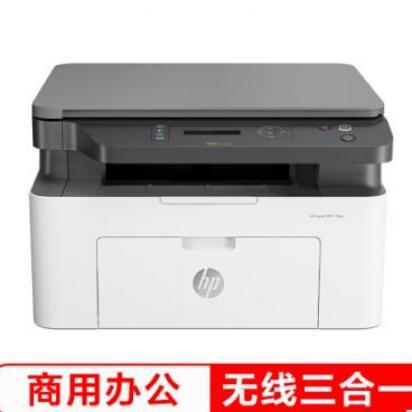 惠普 HP136w激光多功能一体机三合一 打印复印扫描..