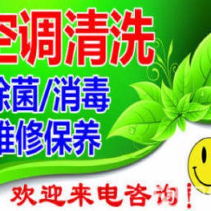 郑州专业上门空调维修(含中央空调)移机清洗加氟拆..