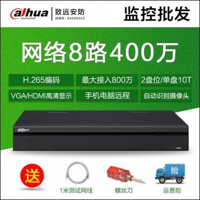 DH-NVR4208-HDS2 大华网络硬盘录像机8路400万数字..