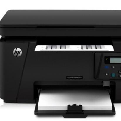 惠普(HP)M126nw黑白激光无线多功能一体机(打印 ..