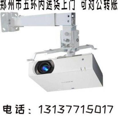 郑州投影机万能伸缩吊架 投影机万能方管吊 投影仪..